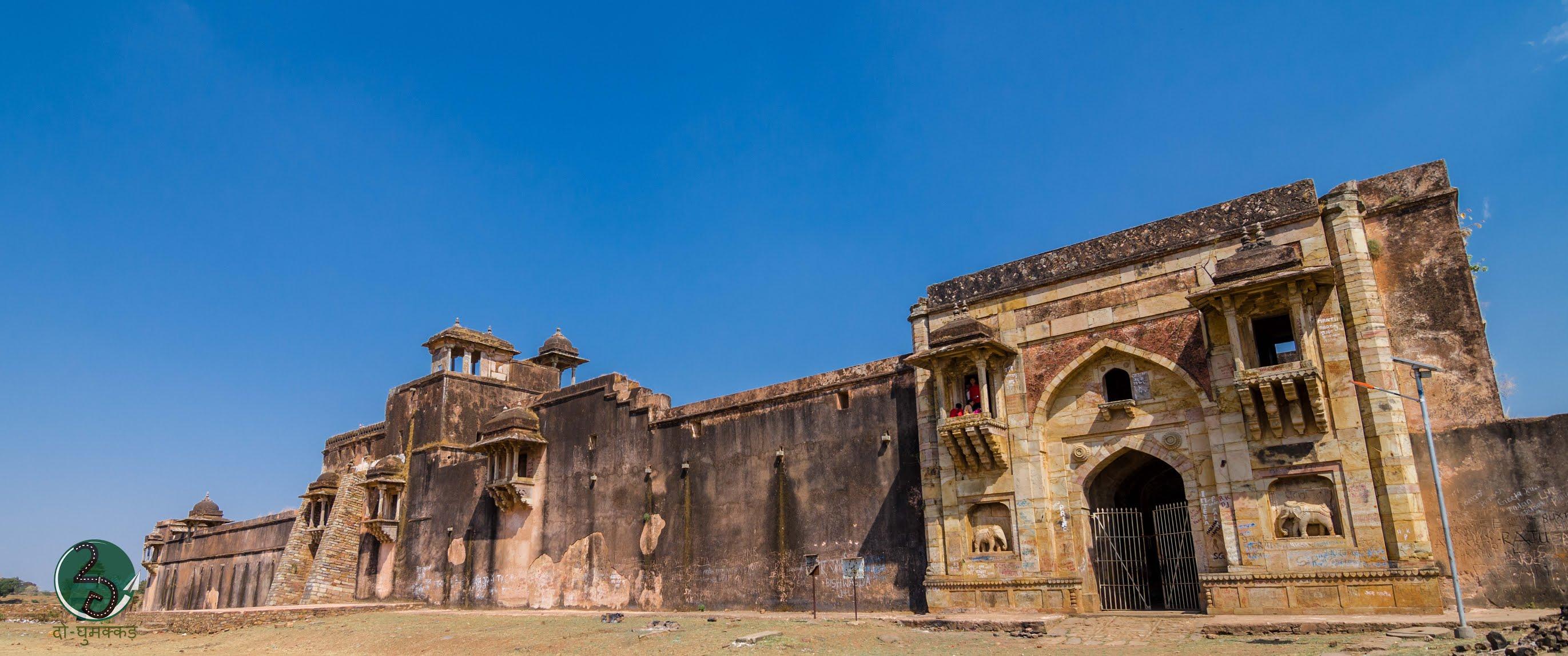 ROHTASGARH Bihar 2Ghumakkar
