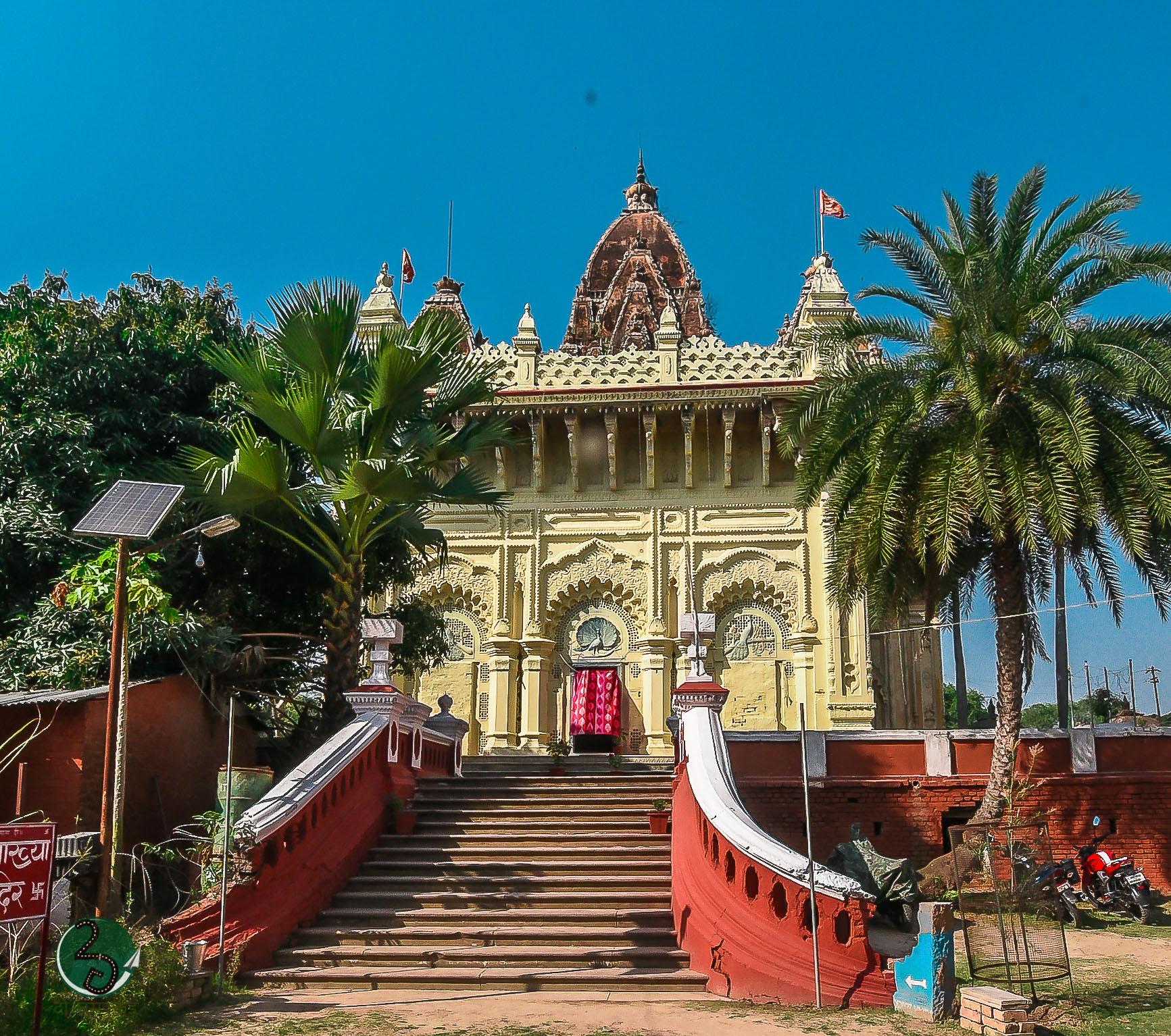 Kamakhya Temple 2Ghumakkar